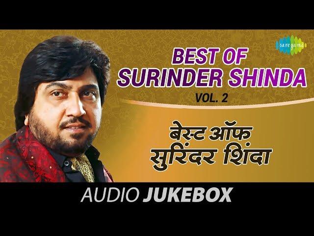 Best Of Surinder Shinda | Non Stop Punjabi Hits | Volume -2 | Audio Juke Box