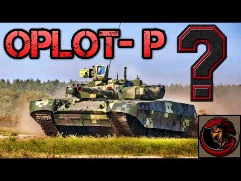 Is Pakistan Getting The Oplot-M Main Battle Tank?