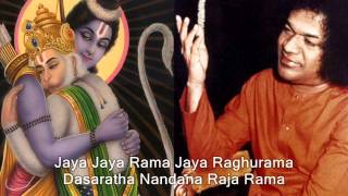 Jaya Jaya Rama Jaya Raghurama - Sai Rama Bhajan