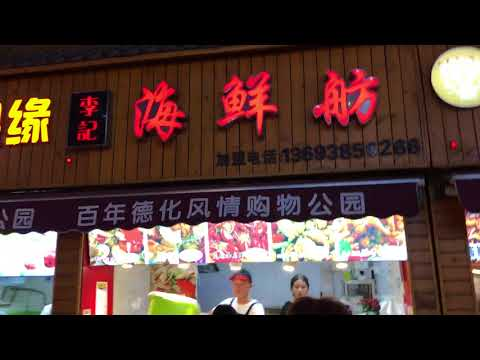 China-Henan Zhengzhou City Food Street 3/3