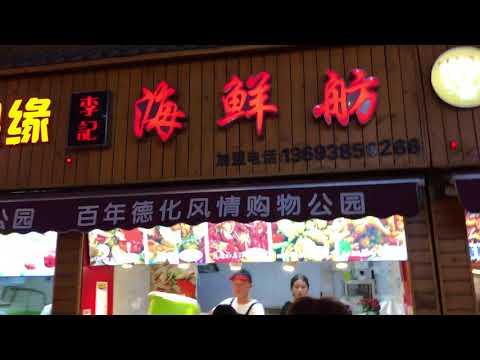 China-Henan Zhengzhou City Food Street 3/3