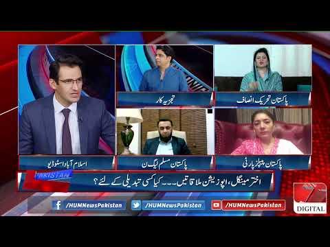 Pakistan Tonight - Monday 22nd June 2020