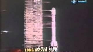 中国 ロケットで自国民爆撃 thumbnail