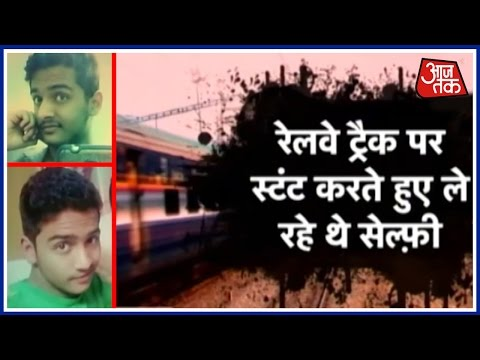 Two Boys Run Over By Train While Trying To Click Photos At Railway Track