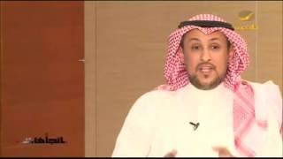 الهذلول: الإسلاميون لم يكونوا أول الح رضين على أنشطة هيئة الترفية بل شخص من تيار آخر