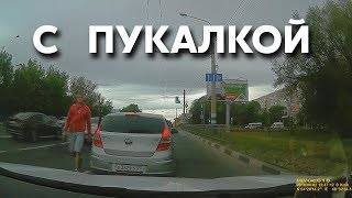 """Подборка САМЫХ """"УМНЫХ"""" водителей #90"""