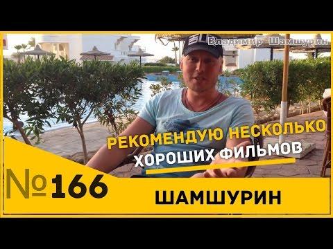 знакомства в москве с телефонами без регистрации для интима