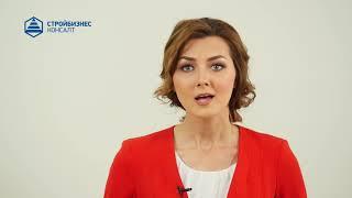 видео Лицензия Минкультуры, получение лицензии минкультуры на реставрацию под ключ