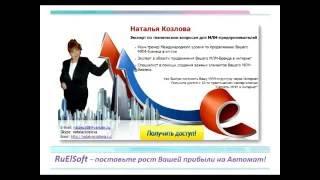 3  1 урок Создаем бизнес визитку на конструкторе AJETBOX  Эльвира Гарифьянова