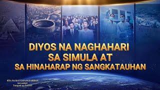 """""""Siya na May Kapangyarihan sa Lahat"""" (Clip 2/15) Diyos na Naghahari sa Simula at sa Hinaharap ng Sangkatauhan"""