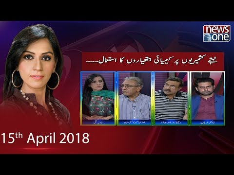 Newsone Special  15-April-2018 | Dr.Irfan | Brg(R) Haris Nawaz | Ali Raza