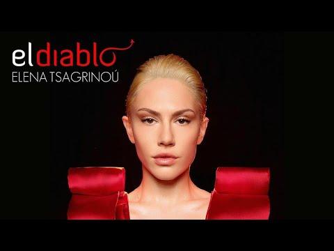 Elena Tsagkrinou - El Diablo (24/2) OFFICIAL TEASER EUROVISION 2021
