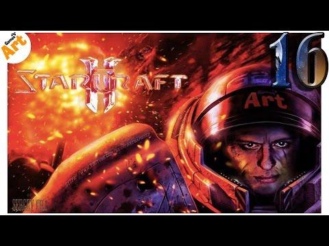 Star Craft 2: Wings Of Liberty - [Ветеран] - 16
