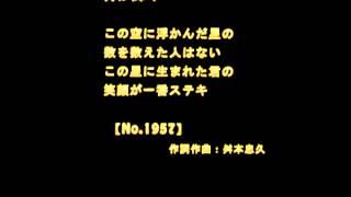 【No.1957】 6/2 更新 ほのぼのBJの新曲