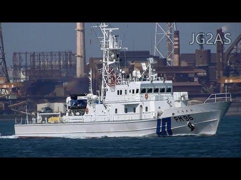 くろかみ 巡視船 海上保安庁 PM96 KUROKAMI JAPAN COAST GUARD 2018-AUG