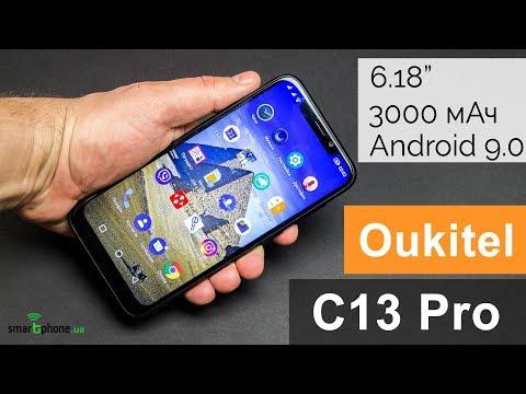Oukitel C13 Pro – большой дисплей 6.18 и тонкий корпус до $80