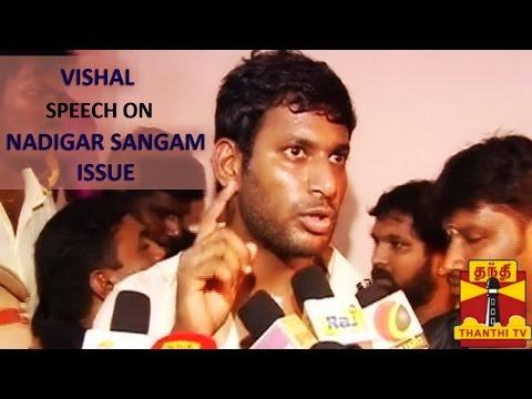 Vishal Press Meet in Trichy on Nadigal Sangam Issue - Thanthi TV