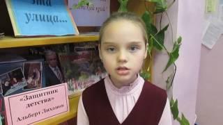 Скачать Е Евтушенко Родная речь читает Баева Ксения 5 класс