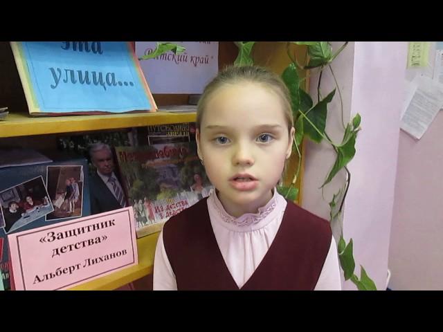 Изображение предпросмотра прочтения – КсенияБаева читает отрывок изпроизведения «Родная речь» Е.А.Евтушенко