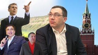 Гига Бокерия о Саакашвили, Кремле, Давид Гареджи и Иванишвили. Автор: Егор Куроптев