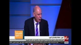 اكسترا تايم  أيمن حافظ يكشف حقيقة أزمته مع حازم إمام ومحمد إبراهيم