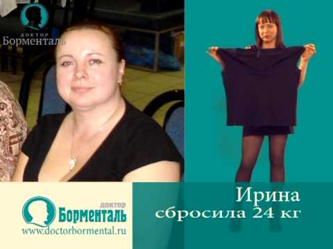Пациенты клиники Доктор Борменталь  2009  №1