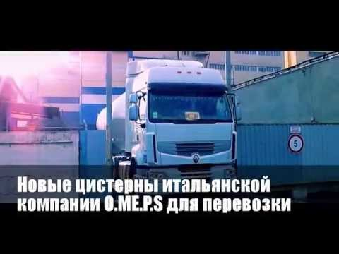 Новый муковоз OMEPS СМ35, O.ME.P.S. Srl полуприцепы для сыпучих грузов