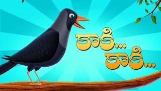 Kaki Kaki Gavvala Kaki || Nursery Rhymes Songs - KidsOne