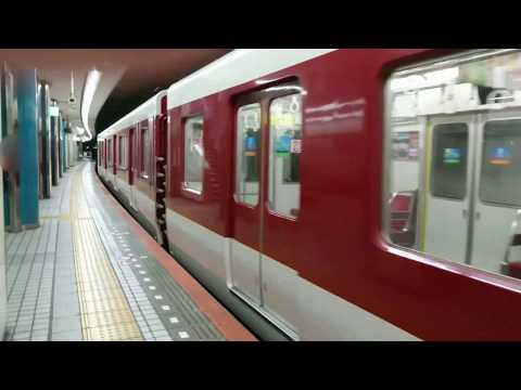 阪神電車 近鉄電車 大阪難波駅の風景Scenery of Hanshin Train Kintetsu Train Osaka Namba Station in Japan