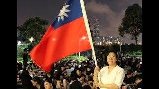 【王维正:习近平统一言论加之香港事态,台湾亲中言论市场趋于窄化】6/18 #时事大家谈 #精彩点评