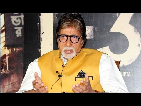 Amitabh Bachchan On BJP Congress Controversy
