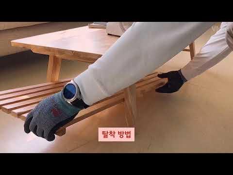 [리빙힙 TV] 번트엄버 선반 테이블