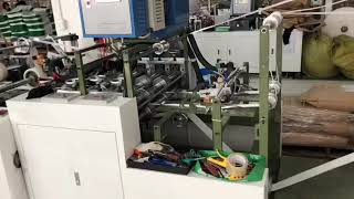 Flat ropr handle machine-Fei Yang
