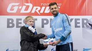 Воспитанник Никольского детского дома вручил Лодыгину приз «G-Drive — Лучший игрок февраля»(, 2015-03-16T11:05:29.000Z)