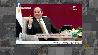 🇪🇬 مليونية مصرية على تويتر.. هاشتاغ #كفاية_بقي_ياسيسي يتخطى المليون تغريدة في 24 ساعة