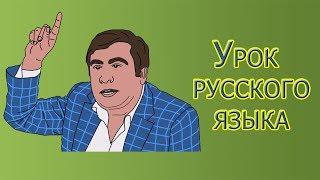 Урок русского языка в грузинском селе. Краудфандинг и Киндзмараули