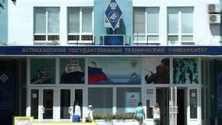 Астрахань Сколково