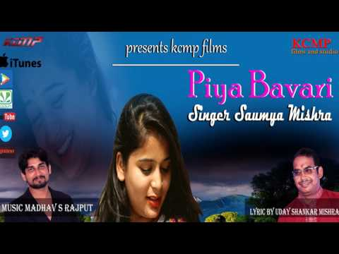 पिया बावरी || Piya Bawri || Saumya Mishra || Latest Superhit Hindi Song 2017 | KCMP Films