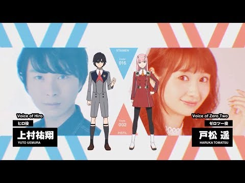 DARLING IN THE FRANXX BEHIND THE SCENE (SPECIAL EP) English Sub (ep 16)