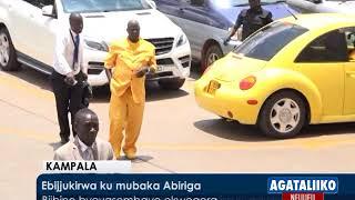 Ebijjukirwa ku Mubaka Abiriga thumbnail