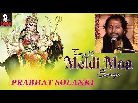 Prabhat Solanki  Meldi Maa Na Dakla 2016  Prabhat Solanki Varta  CMW Gujarati
