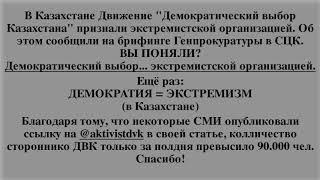 Прямой эфир с Мухтаром Аблязовым от 13.03.18