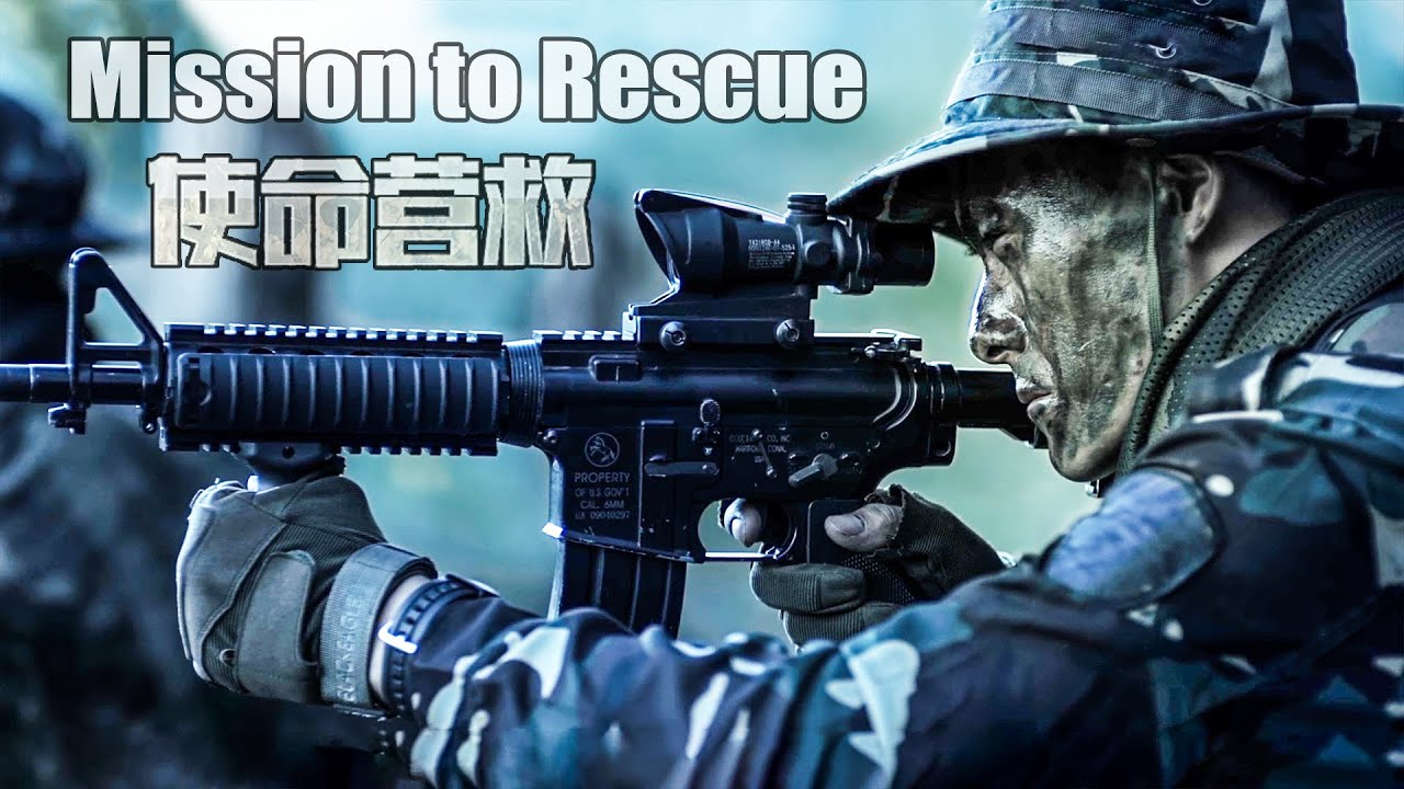 Download Movie 电影   Mission to Rescue 使命营救   Special Force Action film 戰爭動作片 Full Movie HD