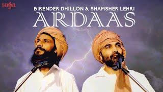 Ardaas - Birender Dhillon, Shamsher Lehri | Mehar Kar Baba Ardas | New Punjabi Song 2020