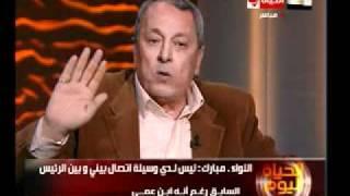 ابن عم حسنى مبارك يكشف أسرار خطيرة عن مبارك وعائلته 2-2