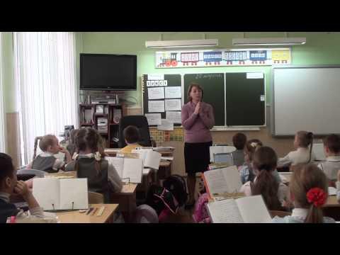 урок 2 классе теме знакомство глаголом