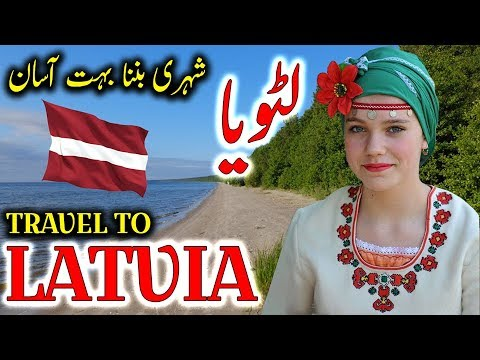 Travel To Latvia | Latvia History And Documentary In Urdu An