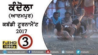 KANDHOLA (Jalandhar) KABADDI TOURNAMENT - 2017 | Full HD | Part 3rd