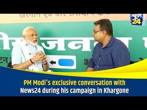 PM Modi's exclusive interview to News24