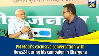 PM Modi's exclusive interview to News24